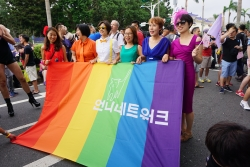 Unnie choir at Taipei Pride
