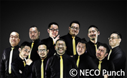 NECO Punch together