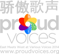 Proud Voices at Various Voices logo